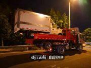 3辆货车叠在一起走上高速 行驶1200多公里