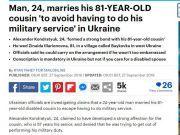24岁男子为逃兵役娶81岁表姐