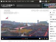 中国大阅兵在多国刷屏 外国网友弹幕画风是这样的