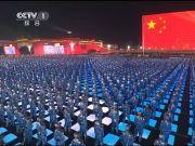 """揭秘:天安门广场最大""""五星红旗""""怎样升起"""