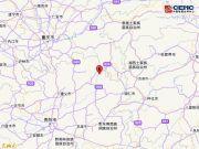 贵州铜仁市地震4.9级 震源深度10千米