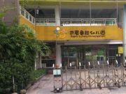重庆超火爆幼儿园,想读难上加难!你知道是哪几所吗