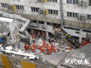 南京一公寓局部坍塌 已救出3人还有2人被困
