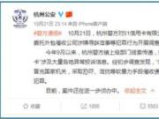 中国经济的一大毒瘤!51信用卡被查只是开始 能根除吗?