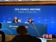 2021年世俱杯将在中国举办 媒体:世界杯还会远吗?