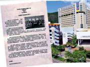 """香港""""毒教材""""美化鸦片战争 市民怒:鸦片去哪儿了"""