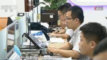 一批新规11月起施行 网络平台泄露用户信息超五百条可入罪