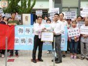 香港各界哗然:涂鸦美领馆外墙判4周 侮辱国旗不坐牢