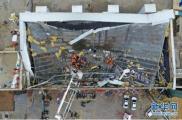 广西百色酒吧坍塌事故致6死87伤 调查结果发布