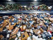 国家邮政局:双11高峰邮快件业务量预计达28亿件