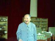 毛泽东最后一个厨师回忆:这次打击之后主席食欲大降