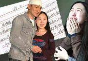 私生饭鼻祖杨丽娟12年后她后悔当初疯狂追刘德华,自我毁掉的人生谁又能买单呢?