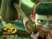 豪华!《唐人街探案3》演员阵容公布,长泽雅美、三浦友和加盟