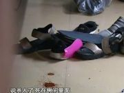 妻子失联多日丈夫到其住处探望,却见到她手脚被绑早已死亡!
