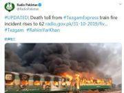 巴基斯坦一列火车起火 死亡人数攀升至62人