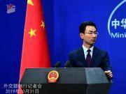 印度将中国领土划入新设中央直辖区!!