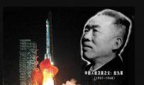 51年前 巨星陨落 周恩来总理为他潸然泪下……功勋影响中国