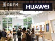"""华为坚持标示""""中国台湾"""" 竟遭蔡当局全台禁售"""