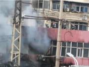 安徽蚌埠火车站附近突发大火 救出21人,1人逃生时受伤