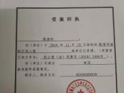 辽宁残疾按摩师反杀案被告人律师:庭后遭围堵辱骂
