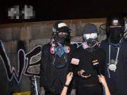 """马上撤还是""""打到死"""" 香港暴徒分裂了?"""