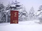 2019峨眉山的第一场雪,让你忘了初恋