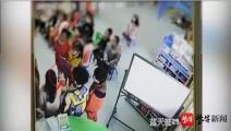 幼儿园老师竟然让小朋友排队自扇耳光,只是因为这个原因!