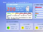北京延庆昌平海淀等6区空气质量达重度污染水平