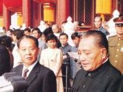 胡耀邦10次推辞中共中央主席 邓小平:组织决定必须服从