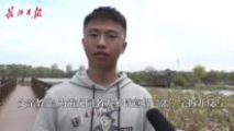 武汉大一新生名叫长弓莫及 和春秋战国是多年同学