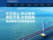 中国船舶集团有限公司在京揭牌,全球最大造船集团来了