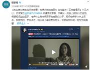 网红博主宇芽控诉前男友家暴 警方:正核查情况