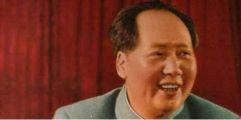 高岗、邓小平、薄一波 毛泽东开国反腐的三大推手