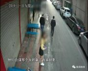 男子和女友被录像,才发现自己竟是第三者