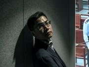 """""""中国特工""""王立强2016年庭审视频曝光:对诈骗事实供认不讳"""