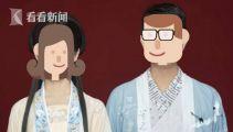 新人用汉服照登记结婚被拒?当地民政局这样回应