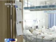 平遥矿难15死9伤 国家煤矿安全监察局发布煤矿事故警示信息