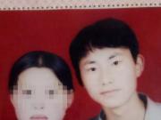 """安徽""""车超强奸杀人案""""有望再审 其妻等待丈夫19年"""