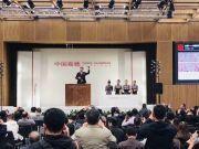 历时一个多小时的竞价赵孟頫书法2.67亿成交