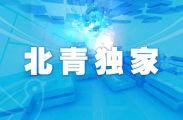 河北香河一男子持刀杀害四人 死者包括其姐姐和两名儿童