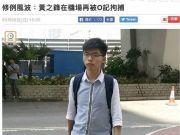 """对暴乱分子""""警察上午抓、法官下午放"""",为何在香港不断上演?"""