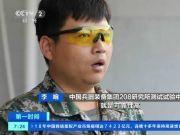 准备替换95式?中国产新型突击步枪测试画面曝光