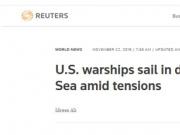 美军宣称军舰连续两天靠近南海岛礁 濒海战斗舰曾进我美济礁12海里