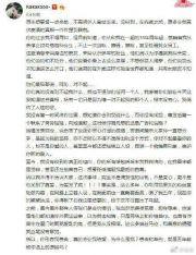 小三道歉后知名网红再曝渣男黑料:不止一次出轨
