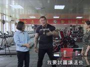 台军被曝找网红训练士兵格斗技,网友讽:没人才了?瞎胡搞