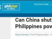 """夸张不?有人说 中国可以""""遥控""""菲律宾陷入黑暗……"""