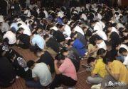 马来西亚抓捕近千名中国人,场面惊心动魄