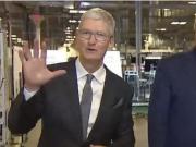 特朗普参观苹果工厂 库克为关税妥协的结果