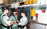 历史大案:被残忍杀害的女店主,香港烧腊店炸尸案