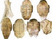 河南发现了一种文字,比甲骨文还早,或可将中国文字史提前4千年